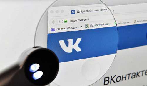 все смайлики вконтакте с кодами emoji vk
