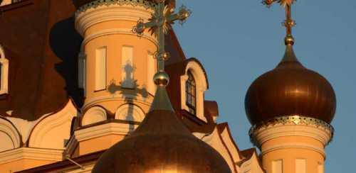 программы по обмену студентами и школьниками для россии, украины и беларуси в 2019 году