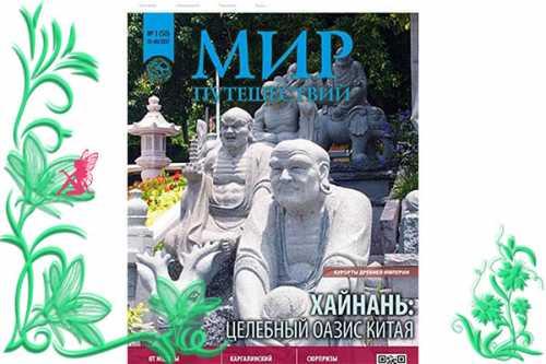 идеи для путешествий по таиланду